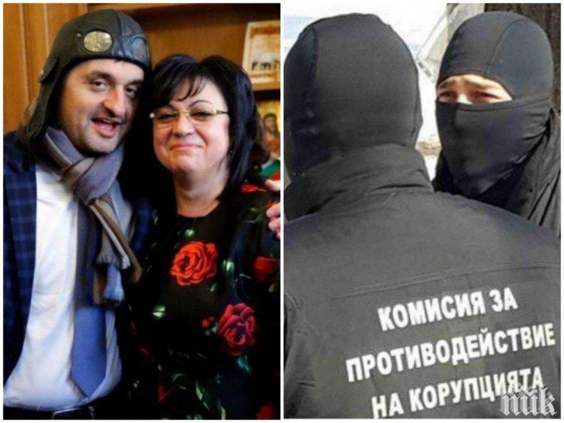 БСП - криминалната партия! Подсъдими, арестанти и уволнени за корупция поведоха левицата към местните избори