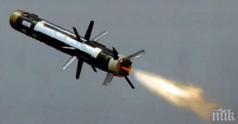 В Москва притеснени - САЩ разполагали ракети на островите по границите на Китай