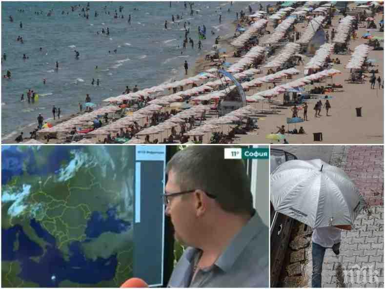 ГОРЕЩА ПРОГНОЗА: Синоптик разкри какво ще е времето през юли - европейската жега идва у нас, ето кога ще вали през месеца