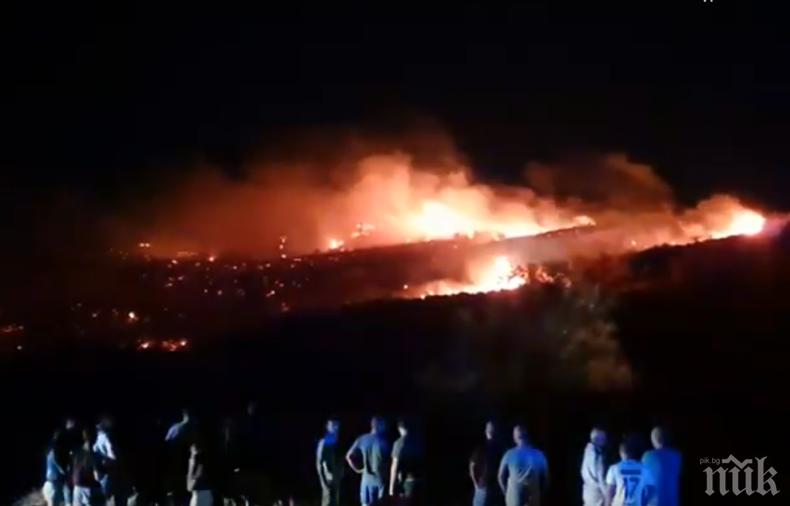 Неидентифициран обект падна от небето и се взриви в Северен Кипър (ВИДЕО)