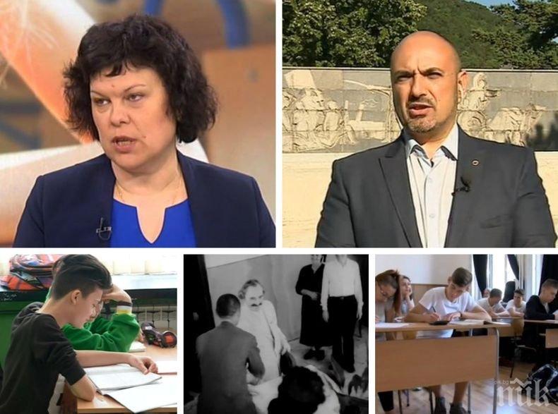 СБЛЪСЪК В ЕФИР:  Депутат от ВМРО и заместник-министър на образованието в спор за съдържанието в учебниците и има ли изкривяване на фактите в тях