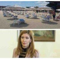 СПЕШНА ПОМОЩ! Ангелкова се угрижи за пустите плажове и празните шезлонги на Слънчака - отива на място да бистри как да докарат туристи