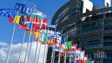 Eвропарламентът си избира председател и замове в сряда