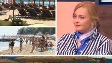 КАК ЩЕ ГИ СТИГНЕМ ГЪРЦИТЕ - Туристическият бранш коментира: Нормална цена ли е 70 лв. за чадър на плажа на Черноморието