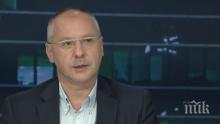 ПОЛИТИЧЕСКИ ИГРИ! Сергей Станишев с парещ анализ за пазарлъците в Брюксел - нападна Орбан, Макрон и Вебер
