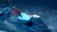 "Астронавт ще потапя туристи до ""Титаник"", но ще излиза солено (ВИДЕО)"