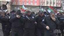 Протест навръх празника на МВР