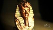 Бюстът на Тутанкамон продаден за 6 милиона долара