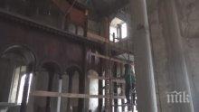 КОЩУНСТВО: Църковни имоти за 8 млн. лева се рушат