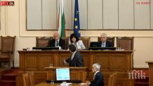 Депутатите харчат 1 млн. лева за бензин