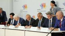 ПЪРВО В ПИК! Борисов подписа важен документ в Познан (СНИМКИ)