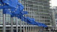 Новоизбраният Европейски парламент се събира за първо заседание в Страсбург
