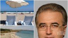 САМО В ПИК: Експерт с горещ коментар за безбожните цени по Черноморието - кой е виновен за чадърите по 50 лева