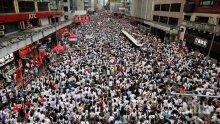 Полицията в Хонконг си върна контрола върху сградата на парламента