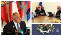 ПЪРВО В ПИК TV: Борисов с горещ коментар за изсветляването на икономиката (ОБНОВЕНА)