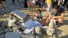 РЕШЕНО: Забраняват колите в Морската градина на Варна