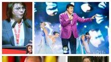 МЕСЕЦ СЛЕД ИМПИЙЧМЪНТА НА ЦВЕТАНОВ: Веско Маринов готов пак да пее за Борисов: Душата ми е в ГЕРБ!