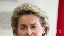 СТАВА НАПЕЧЕНО: Започна срещата на лидерите на ЕС - ето кои са основните претенденти за поста на Юнкер