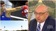"""ГОРЕЩИ ТЕМИ: Красен Кралев разкри какво ще стане с """"Българска армия"""", кога ще имаме нов национален стадион и какви пари ще получат медалистите от Минск"""