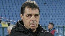 """Треньорът на """"Левски"""" с коментар готов ли е отборът за мача с Ружомберок"""