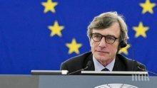 МЪЛНИЯ В ПИК: Давид-Мария Сасоли е новият председател на ЕП