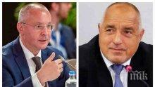 ИЗВЪНРЕДНО В ПИК TV! Борисов удари БСП за Станишев: Не съм гласувал за него, побеждавал съм го, но го подкрепих по европейски. Къде е драмата?!