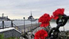 Свръхсекретната руска подводница, в която загинаха 14 военни, е ядрена