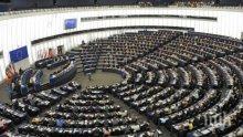 ИЗВЪНРЕДНО ОТ СТРАСБУРГ: Новите евродепутати започват работа - английски представители обърнаха гръб на химна (ВИДЕО)