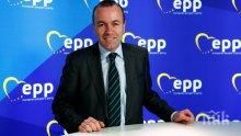Манфред Вебер оттегли кандидатурата си за водещ кандидат на ЕНП