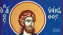 СИЛНА ВЯРА: Този светец направил нещо немислимо в името на Христос