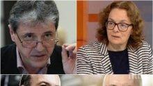 ЕКСПЕРТЕН АНАЛИЗ: Политолози разнищиха тежката криза в ЕС - има ли задкулисни игри за висшите постове