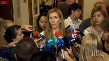 ИЗВЪНРЕДНО В ПИК TV: Ангелкова обясни правилата за концесията на плажовете и причините за спада в туризма - стартира дебат за развитие на Черноморието