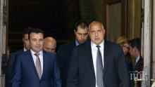 ПЪРВО В ПИК TV: Борисов на среща със Заев - премиерът го скастри за Гоце Делчев (ОБНОВЕНА/СНИМКИ)