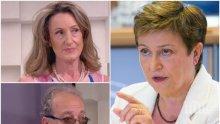 Кристалина Георгиева номинирана за шеф на ЕК от Вишеградската четворка