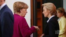 ВЯЛА ПОДКРЕПА: Само 1/3 от германците искат Урсула фон дер Лаейн за шеф на ЕК