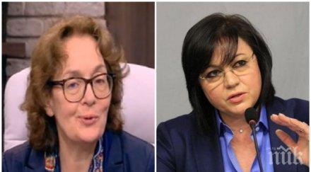 ПОД ЛУПА: Румяна Коларова: БСП са жалки! Социолози анализират решението за парите на партиите