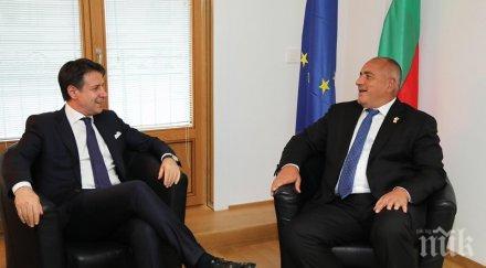 ПЪРВО В ПИК: Борисов на четири очи и с Джузепе Конте: Нужен е компромис (СНИМКИ)