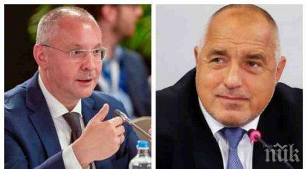 ИЗВЪНРЕДНО И ПЪРВО В ПИК TV! Борисов с важни новини от Брюксел: Евролидерите се разбраха за ключовите позиции. С две ръце ще подкрепим Станишев за ЕП (ОБНОВЕНА)