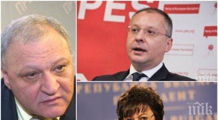 пик димитър дъбов посече нинова изберат станишев председател излезе нелегалност