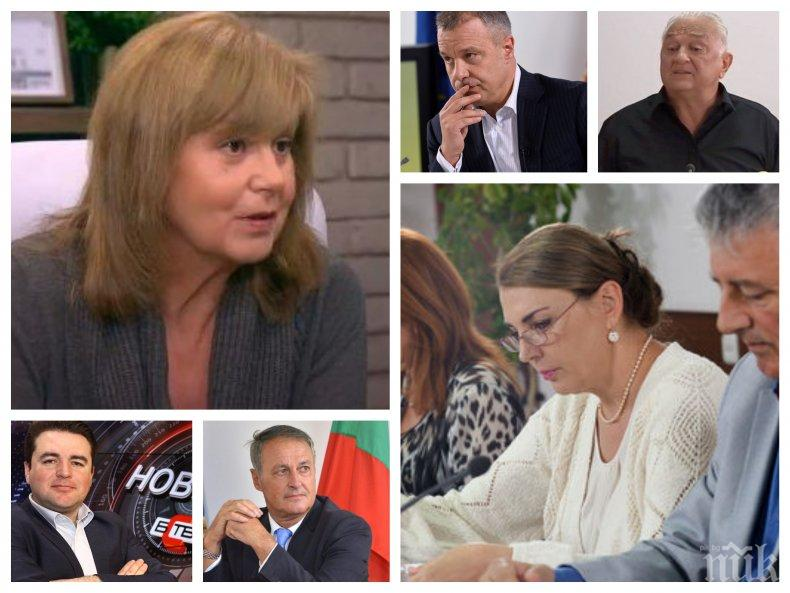 САМО В ПИК TV: Медийният експерт Светлана Божилова разкрива задкулисието при избора на Емил Кошлуков за шеф на БНТ: Съпротивата срещу неговия избор тепърва ще започне (ОБНОВЕНА)