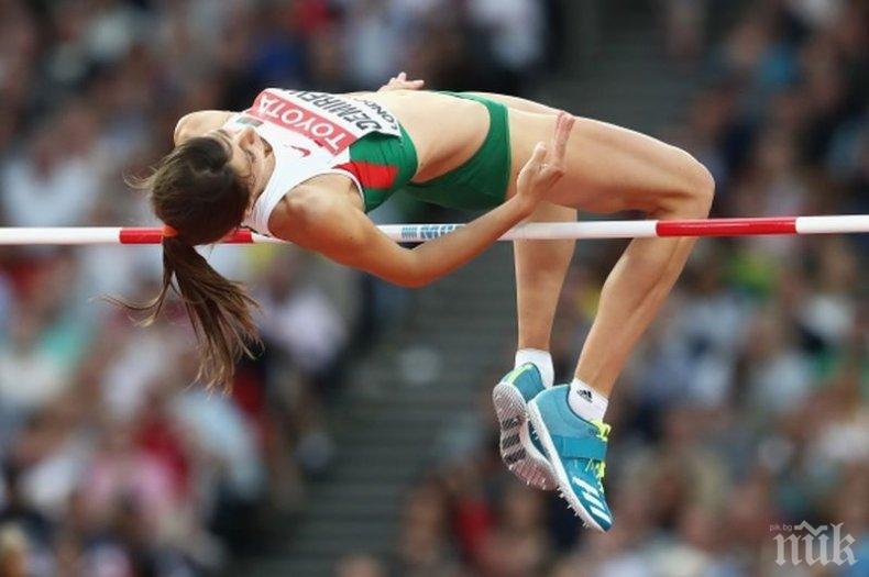 Мирела Демирева покри норматива за Олимпиада 2020