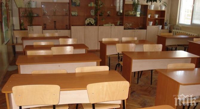 ПРЕДЛОЖЕНИЕ: Директори искат матура по избор и в седми клас