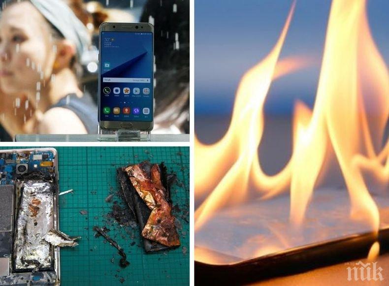 Опасно: И смартфоните не издържат на топлото време, гърмят