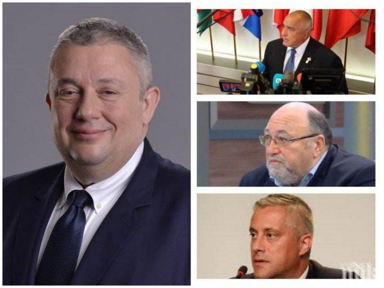 САМО В ПИК TV! Илия Лазаров от СДС с горещи разкрития за инфарктните преговори в Брюксел: Борисов има голям успех - изведе България на ключова позиция в ЕС (ОБНОВЕНА)