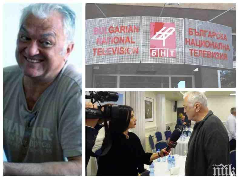 САМО В ПИК! Сашо Диков преди да го изслушат за шеф на БНТ: Кошлуков спекулира с фалита на БНТ - телевизията е източвана