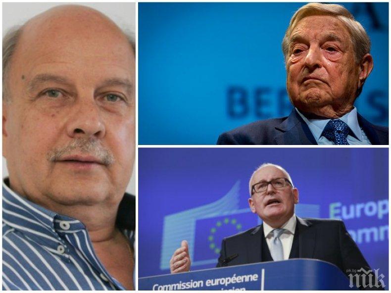 САМО В ПИК! Георги Марков за пазарлъците в ЕС: Елиминирането на Тимерманс (Сорос) е победа на християнска Европа! Холандия получи отплата, че дискриминира и се гаври с България