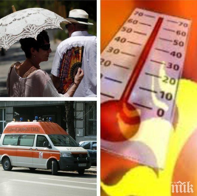 ПЪКЪЛ: Адска жега удря България - ето колко ще скочи живакът и къде е най-горещо