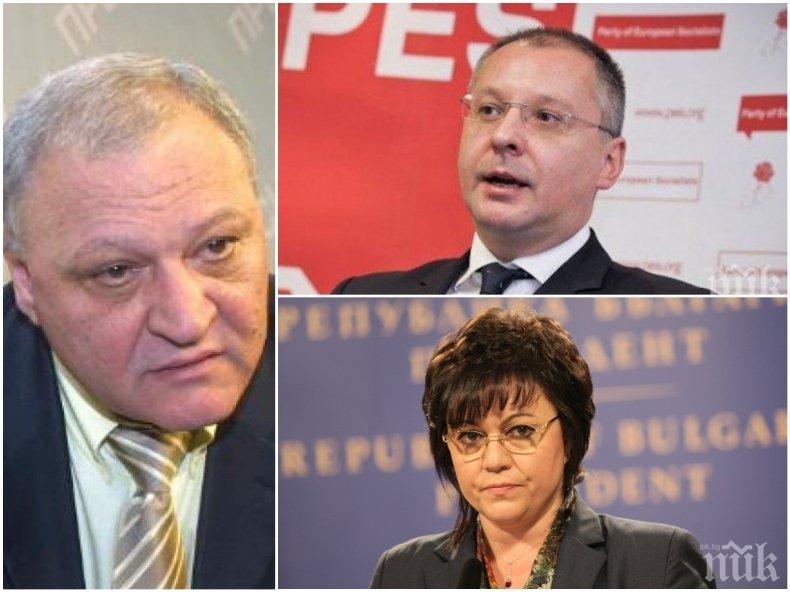 САМО В ПИК - Димитър Дъбов посече Нинова: Ако изберат Станишев за председател на ЕП, тя трябва да излезе в нелегалност
