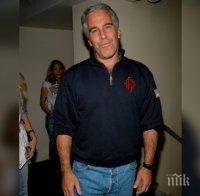 Задържаха милионер сексуален насилник на летището в Ню Йорк