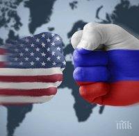 ДРЪНКАНЕ НА ОРЪЖИЯ: Военният бюджет на САЩ 16 пъти по-голям от този на Русия